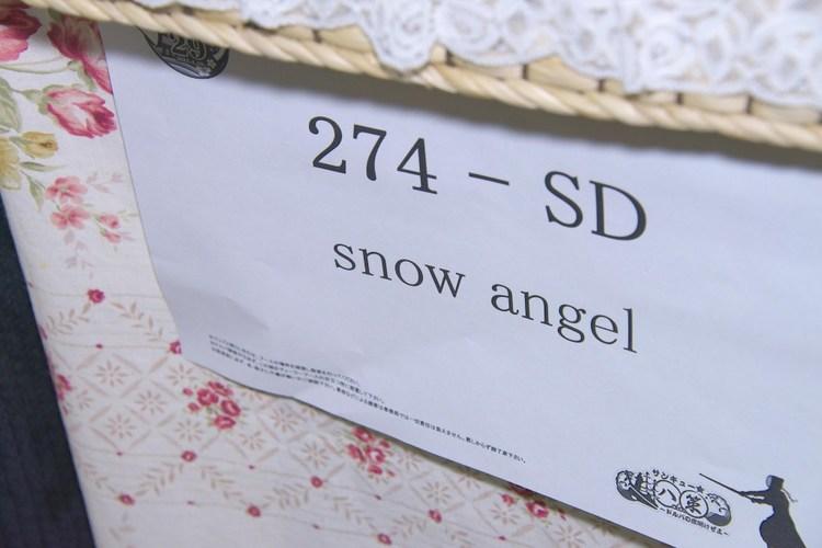 DSC_0430.jpg