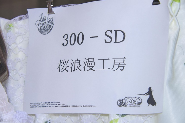 DSC_0475.jpg